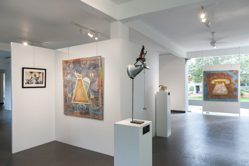U.F.O. Exhibition
