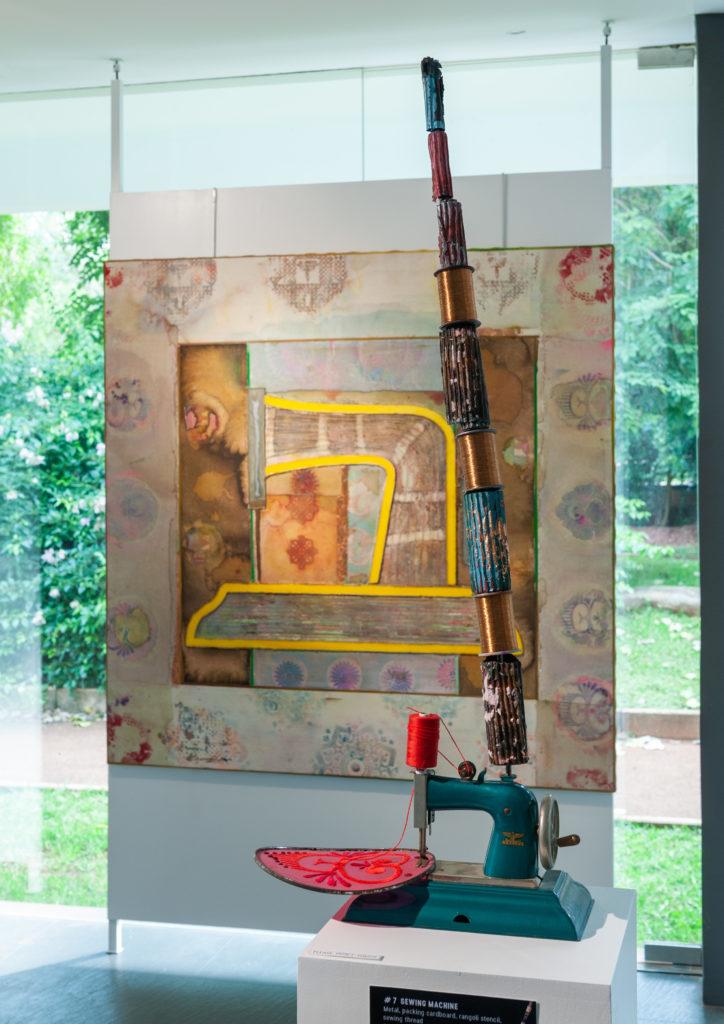 U.F.O. Exhibition - Sewing Machine