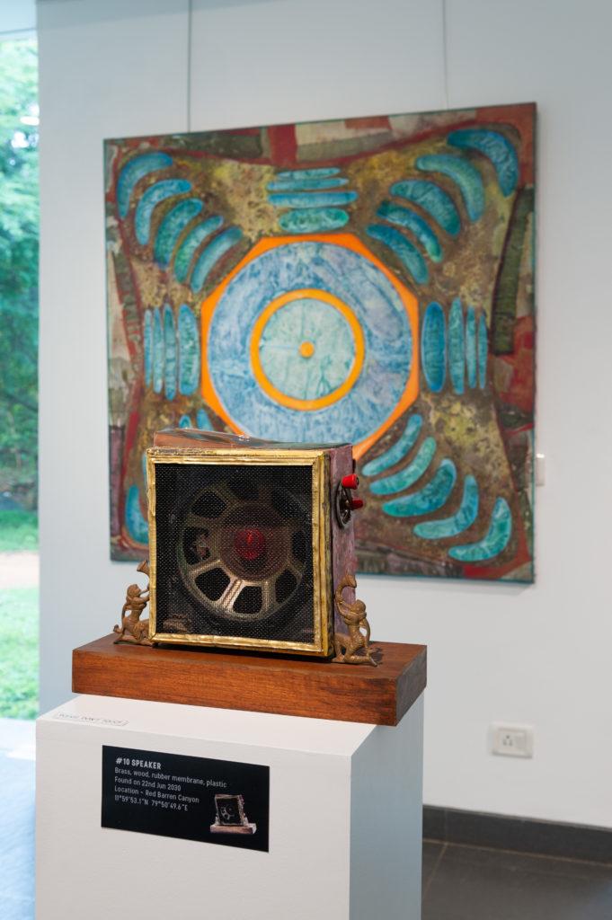 U.F.O. Exhibition - The Speaker