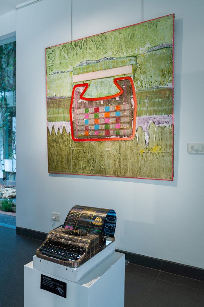 U.F.O. Exhibition - The Typewriter